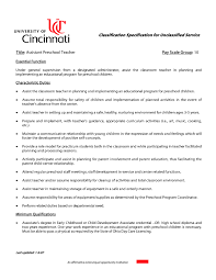 Sample Resume Cover Letter For Preschool Teacher New Teaching
