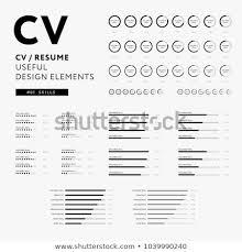 Skills Cv Cv Resume Design Elements Set Skills Stock Vector Royalty Free