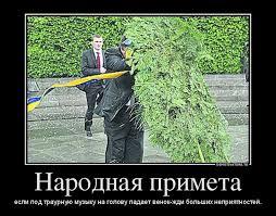 """""""Это будет снова одностороннее перемирие"""", - Матюхин о прекращении огня на Донбассе с 24 декабря - Цензор.НЕТ 6683"""
