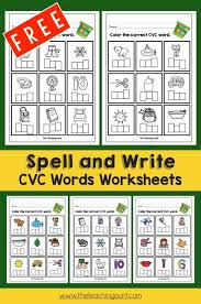 Phonics worksheets and online activities. Cvc Words Worksheets For Kindergarten The Teaching Aunt