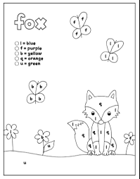 See more ideas about alphabet coloring pages, alphabet coloring, coloring pages. Coloring Pages By Letter Set 4 Letters L F B Q U How Wee Learn