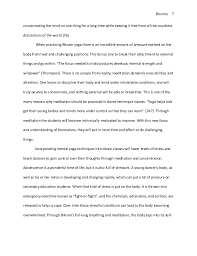 about journalist essay university experience