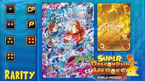 Understanding Rarity Super Dragon Ball Heroes World Mission