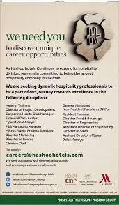 hashoo group hotels job vacancies  hashoo group jobs