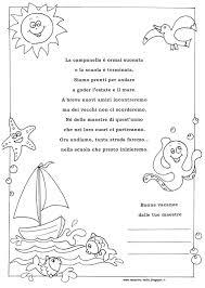 Maestra Nella Per I Bimbi Della Mia Sezione Summer Diploma