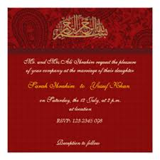 islam wedding invitations & announcements zazzle Muslim Wedding Cards Toronto red damask muslim wedding card muslim wedding invitations toronto