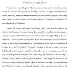 msbragland r ticism essay  sample intro2 jpg