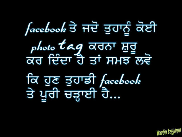 punjabi photo for facebook
