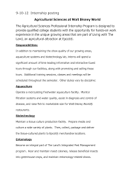 ... Disney Cover Letter Sales Manager