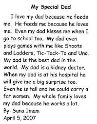 my special dad