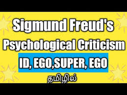 Psychological Criticism Psychological Criticism By Sigmund Freud In Tamil Youtube