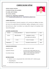 Nurse Resume Template – Igniteresumes.com