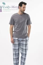 <b>Домашний костюм Cacharel</b> для мужчин 2122 цена 3 750 руб.