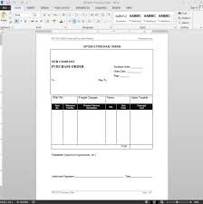 Purchase Order Format Word Order ISO Template 21