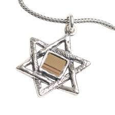 jerum nano classic star of david necklace