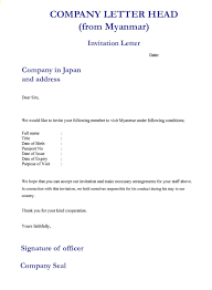 employment endorsement letter sample professional resume cover employment endorsement letter sample sample letter of recommendation and endorsement letter sample training cover letter sample
