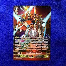 เมเทโอไคเซอร์, วิกเตอร์ : TCGTH - Trading Card Game TH