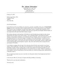 Sample Internship Cover Letter For Engineering With No Experience