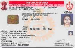 Driving Care Post Landing 9828765130 Seva - Delhi New Licensing Id Services License