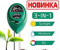 <b>Green helper</b> в Минске. Сравнить цены, купить потребительские ...