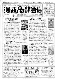 Blog Neonhall 003大沢夏海 アーカイブ