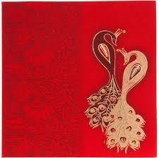 Wedding Invitation Card Maker Invitations Amazing Hindu Cards