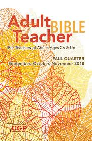 Adult Bible Teacher Ebook By David Rowland 9781598439021 Rakuten