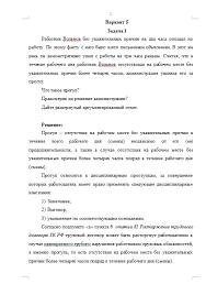 Контрольная работа по правоведению вариант № Контрольные работы  Контрольная работа по правоведению вариант №5 07 02 11