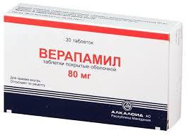 <b>Верапамил</b> таб. п/о <b>80 мг</b> №30 — купить по выгодной цене на ...