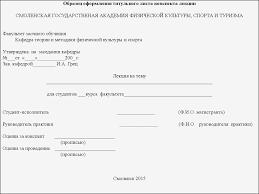 Научно педагогическая практика магистрантов второго курса  10