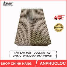 Ớ Tấm làm mát Cooling pad chuyên dụng cho quạt điều hòa Kangaroo 50F18 kích  thước 40x2 bán 133,775đ