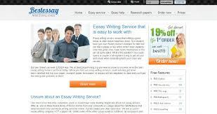 virtual bargain priced custom made essay term paper analyze  virtual bargain priced custom made essay term paper analyze report insider report