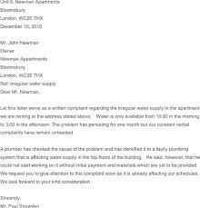 24 Complaint Letters Free Download