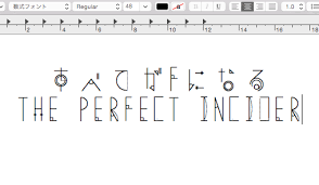 おしゃれで素敵創作にも使えそうフリーで使える数式フォントが話題に