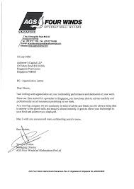 Letter Of Recognition Examples Thank You Letters For Appreciation Examples In Word Sample