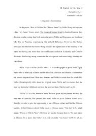 comparative analysis essay example comparative analysis essay  comparative analysis essay example comparative analysis essay example gse bookbinder co com