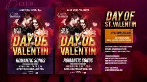 valentine acute s day flyer template psd descargar flyer  valentineacutes day flyer template psd descargar flyer 2015