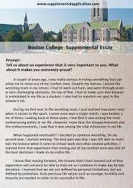 boston college supplement essay supplemental application boston college supplemental essay