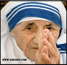 mother teresa in hindi agrave curren reg agrave curren brvbar agrave curren deg agrave curren agrave yen agrave curren deg agrave yen agrave curren cedil agrave curren frac  mother teresa awards