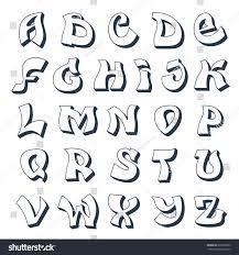 Graffiti Alphabet Cool Street Style Font Stock Vector Royalty Free