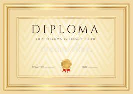 Предпосылка сертификата диплома шаблон Рамка Иллюстрация   Предпосылка сертификата диплома шаблон Рамка Иллюстрация вектора изображение 32337205