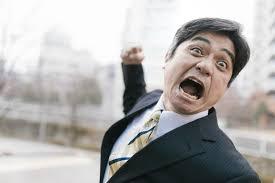 「ブログ用 イラスト 無料 シルエット 怒る」の画像検索結果
