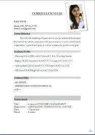 Sample Resume Ms Word Format Free Download Best Of Sample Resume Format Download International Resume Format Free