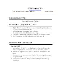 Resume Personal Skills Creative Najmlaemah Com