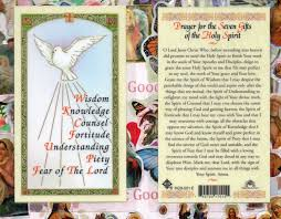 prayer to the seven 7 gifts of the holy spirit laminated holy card ebay
