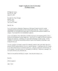 Internship Resume Cover Letter Internship Cover Letter Civil