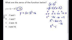 quadratic equation zeros without calculator