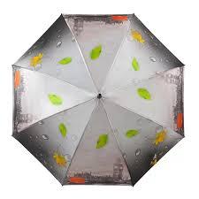 Купить классический <b>зонт</b>-трость из коллекции <b>valse</b> от <b>flioraj</b> от ...