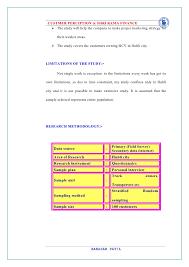 essay writing school uniforms policy