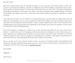 Sample Cover Letter For Consulting Job Lezincdc Com